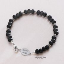 Mans Beaded Bracelet with Engraving